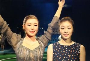 Kim Yuna et elle